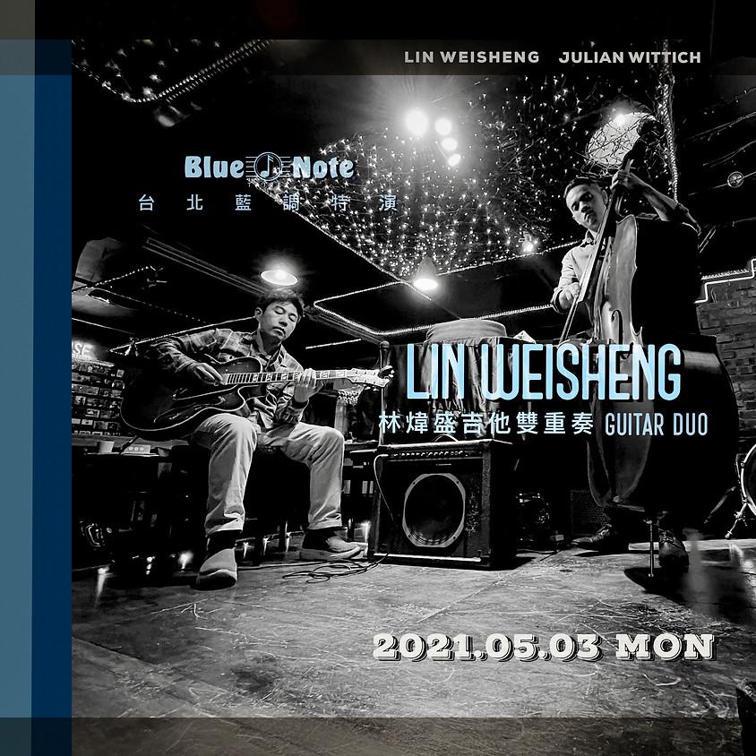 台北藍調特演 林煒盛吉他雙重奏 Lin WeiSheng Guitar Duo