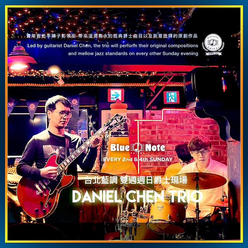 台北藍調 雙週週日爵士現場 0314 Daniel Chen Trio | Every 2nd & 4th Sunday
