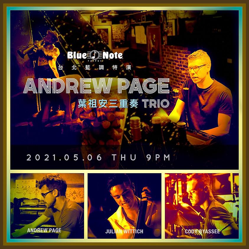 台北藍調特演 葉祖安三重奏 Andrew Page Trio 0506