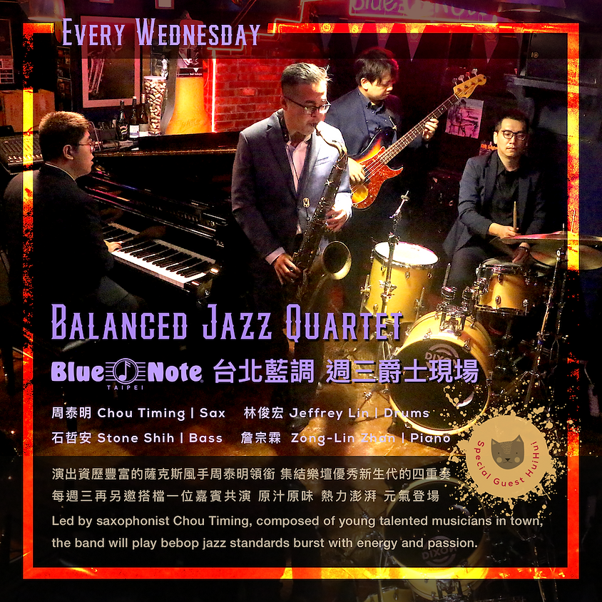 台北藍調 週三爵士現場 1014 Balanced Jazz Quartet / Every Wed