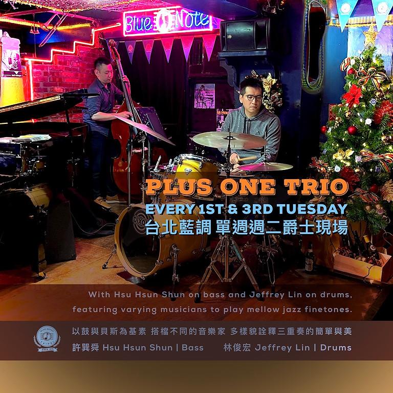 台北藍調 單週週二爵士現場 0601 Plus One Trio | Every 1st & 3rd Tuesday