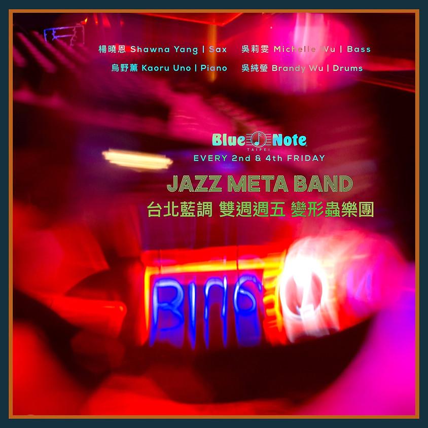 台北藍調 雙週週五爵士現場 0312 變形蟲爵士樂團 JMB | Every 2nd & 4th Friday