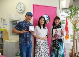 FM戸塚(横浜)ゲスト出演!