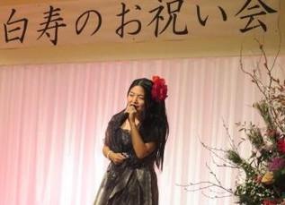 屋久島での白寿のお祝い歌謡ショー