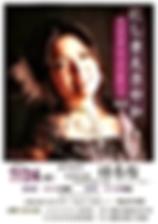 MX-2310F_20190626_231355_001_edited_edit