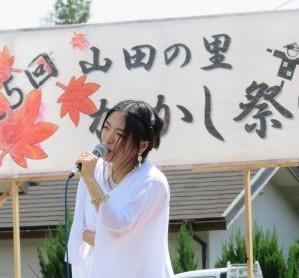山田の里 かかし祭り