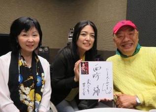 MBCラジオ『銀座ナマナマ 天文館』ゲスト出演!