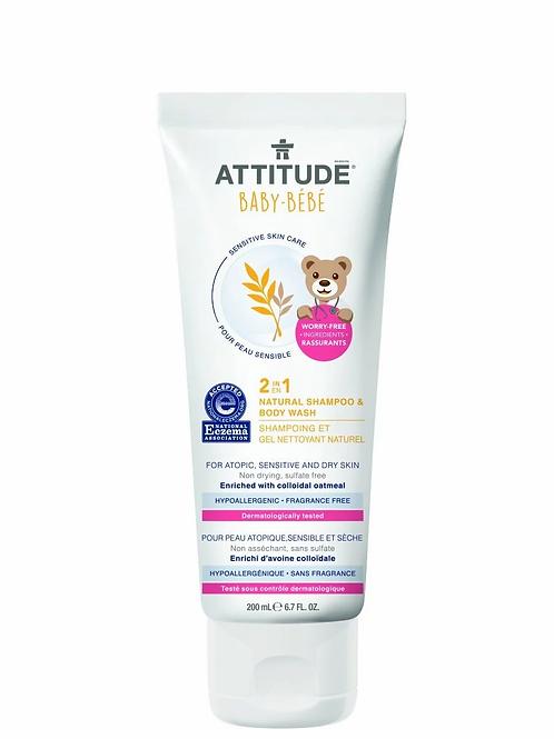 ATTITUDE Baby 2-1 Natural Shampoo & Body Wash