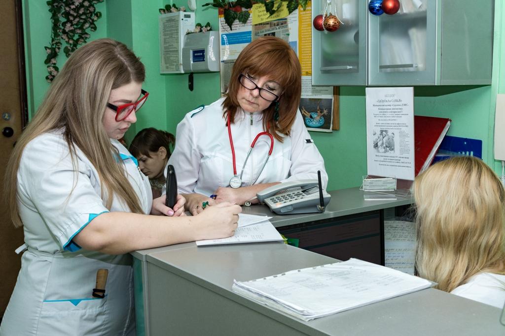 регистратура МЦ Саратов-Дэнс