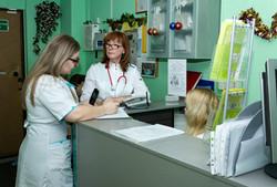 регистратура медицинского центра