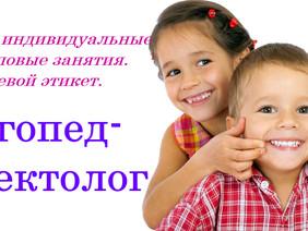 Советы логопеда по преодолению заикания у младших школьников