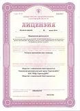 """медицинский центр """"Саратов-Дэнс"""""""
