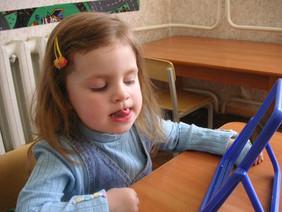 Лечение задержки речевого развития в медицинском центре Саратов-ДЭНС