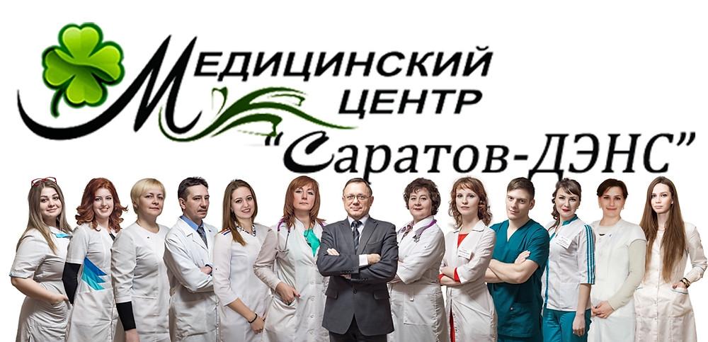 медицинский центр, медцентр