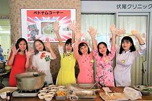 ベトナム実習生 2019.11.10.JPG