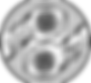 Wir Zwaii Logo