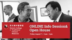 ONLINE: August Info Session & Open House