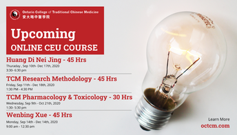 Upcoming Online CEU Courses