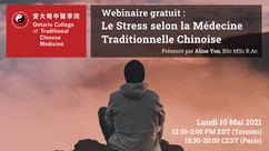 Webinaire gratuit : Le Stress selon la Médecine Traditionnelle Chinoise