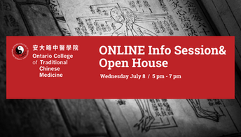 ONLINE: Virtual Info Session & Open House