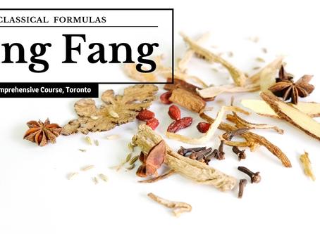 Jing Fang Classical Formulas 3/4