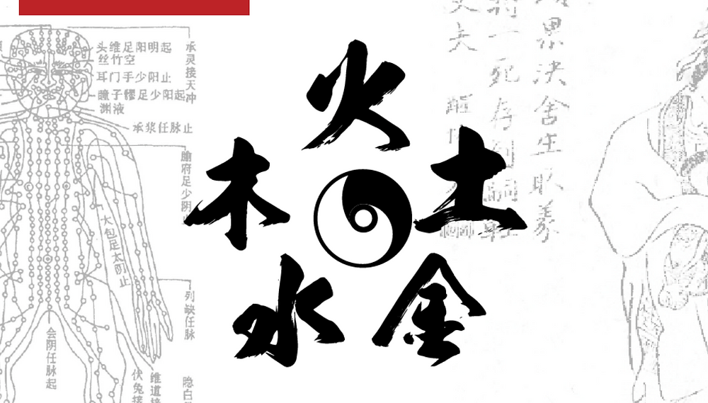 Learn about the foundations of traditional Chinese medicine