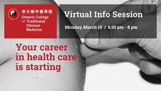 Virtual Info Session & Open House