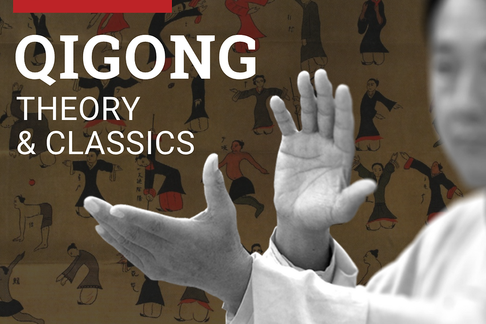 Ancient qigong diagram with a qigong master demonstrating the movement