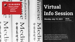 July Virtual Info Session - ASK US!