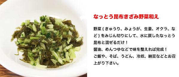 natto-7.jpg