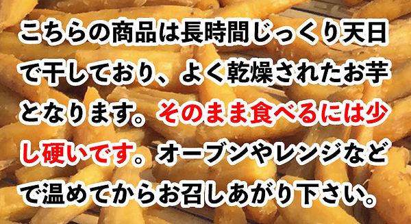 maruboshi-1.jpg