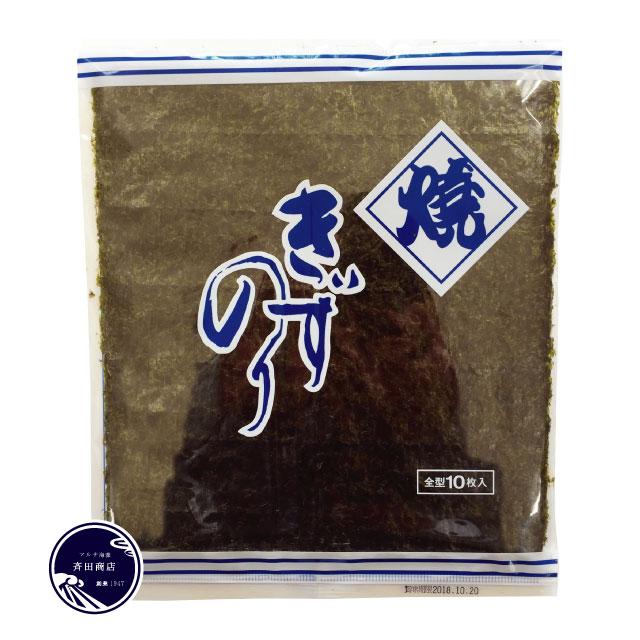 キズ海苔商品640×640