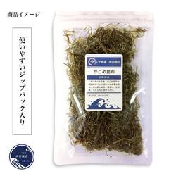 gagome-item