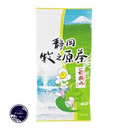 深蒸し茶商品640×640