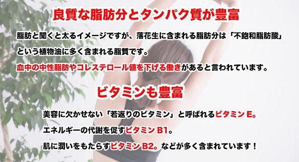 rakkasei-kennkou2-2.jpg