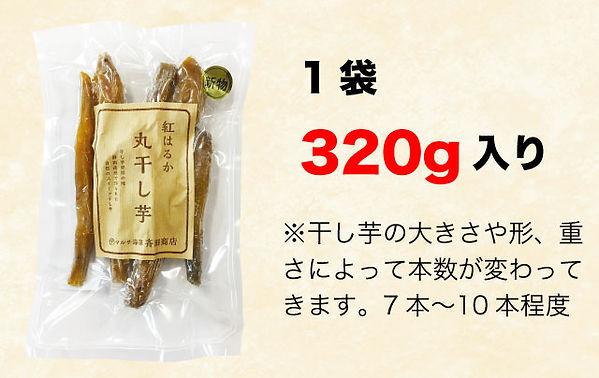 maruboshi-2-2.jpg