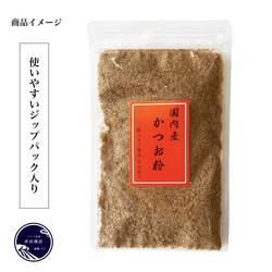 katsuoko-item