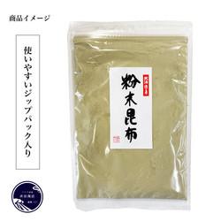 konbukona-item