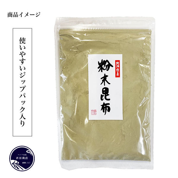 konbukona-item.jpg