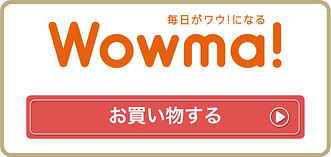 wixワウマ買い物ボタン.jpg