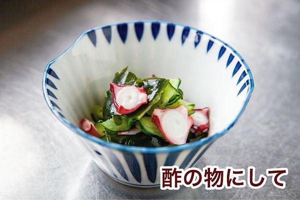 wakame-sunomono2.jpg