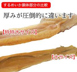 tokutoku-4