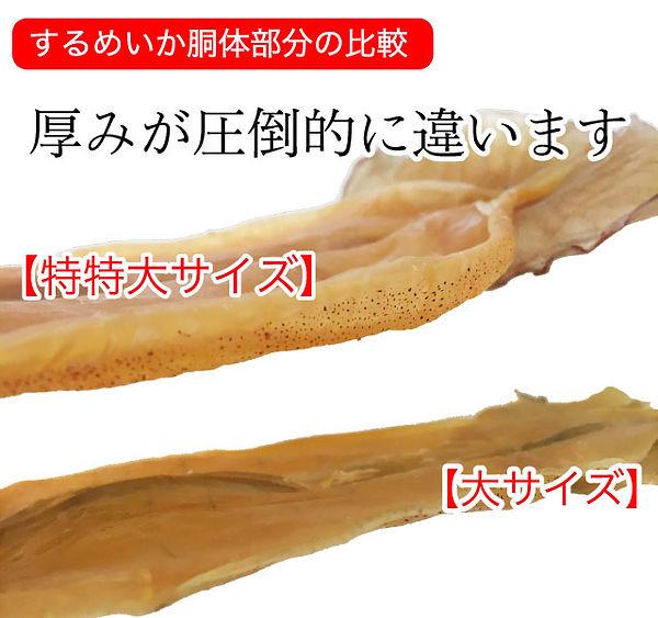 tokutoku-4.jpg