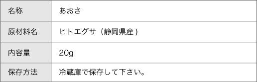 aosa-syosai.jpg