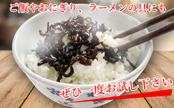gomakikurage-4