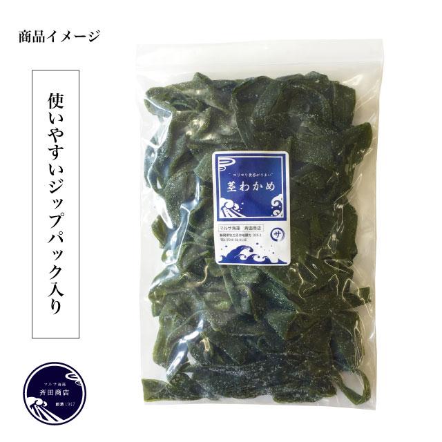 kukiwaka-item