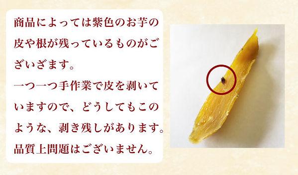 hiragiri-5.jpg