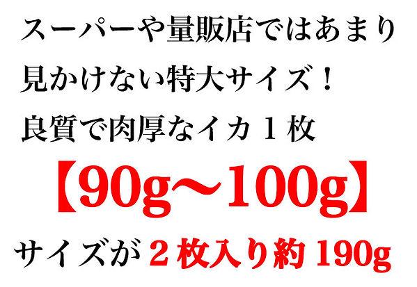 surume-toku-1.jpg