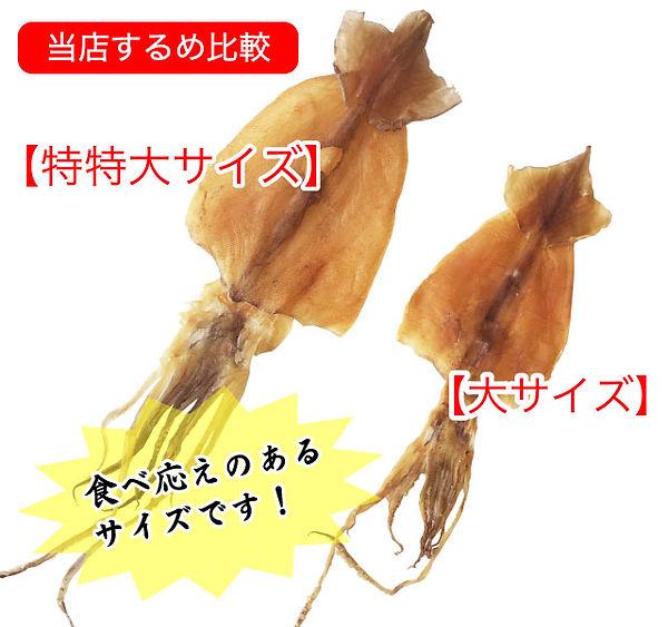 tokutoku-3.jpg