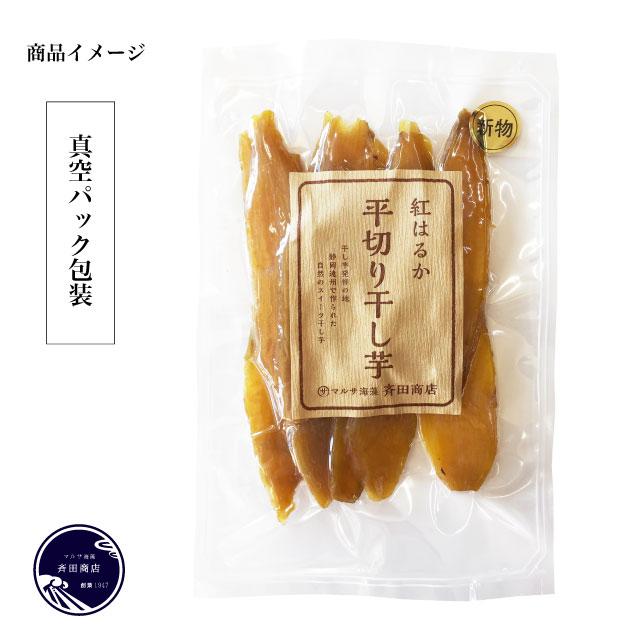 hiragiri-item2